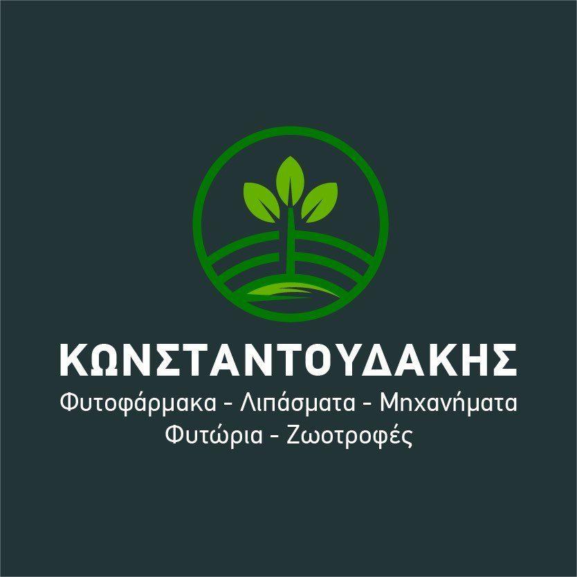 Κωνσταντουδάκης Χρήστος